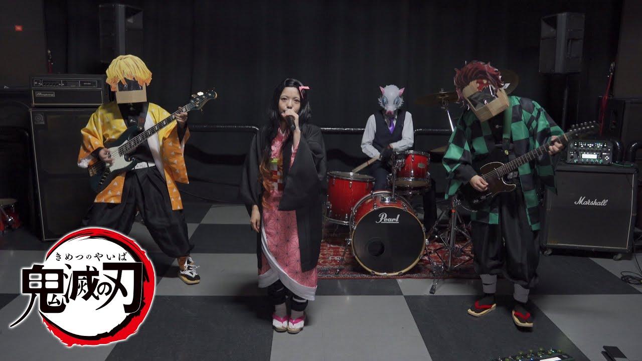 鬼滅の刃×アルゴリズム体操【鬼滅の刃】