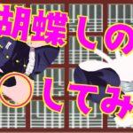 【鬼滅の刃】ドンキの1万円鬼袋ビッグにとんでもないもの入ってた!非公式出たら即終了!【※これで最後です】