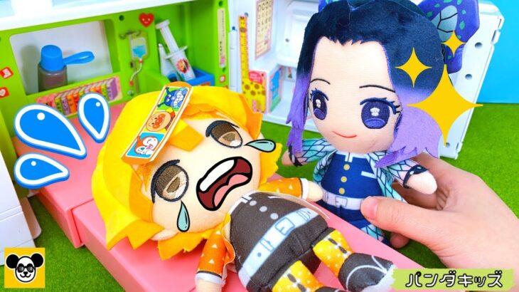 【鬼滅の刃】1個千円の高級グッズ!『ラバースタンドコレクション 第三弾』をボックスで買ってきた!新作1万円分開封!