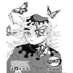 【鬼滅の刃 漫画】鬼滅の刃 146~165話【きめつのやいば】(146~165)