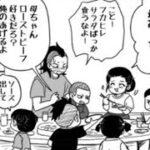 【鬼滅の刃漫画】かわいいかまぼこ隊 2021#1912