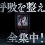 【鬼滅の刃POD】ティザーPV|セガトイズ