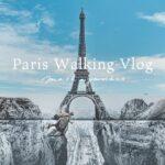 休日の過ごし方|エッフェル塔アート→鬼滅の刃をパリの映画館で見る→イタリア人のピザ屋さんでディナー|パリ暮らし|日常Vlog