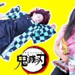 【寸劇】鬼滅の刃ごっこ!禰豆子お腹がすいた! – はねまりチャンネル