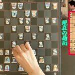 棋士の本気対決【「鬼滅の刃」将棋】