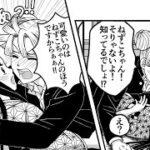 【鬼滅の刃漫画】永遠の愛#158