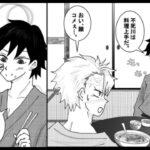 【鬼滅の刃漫画】かわいいかまぼこ隊 2021#3405
