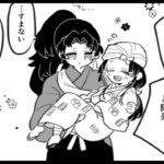 【鬼滅の刃漫画】かわいいかまぼこ隊 2021#3419