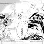 【鬼滅の刃漫画】かわいいカップル #31