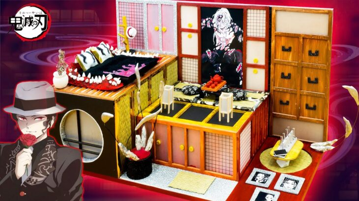 【鬼滅の刃】💖 鬼舞辻 無惨の家をDIY✨寝室とリビングルームがある鬼舞辻無惨の手作りの密室🍭 ✨最強の鬼の家✨ #26