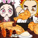 鬼滅の刃 / 귀멸의 칼날 네즈코 쿄주로 / 치킨 치즈볼 애니 먹방 / Demon Slayer Nezuko Mukbang Animation