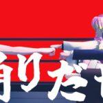 【鬼滅の刃MMD】踊 – odo – / ado【Demon Slayer / Kimetsu no Yaiba MMD】