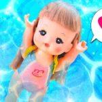 メルちゃんだってプールに入りたい!禰豆子ちゃんも一緒にすみっコぐらしのプールで水遊びしちゃおう♪ プール開き 鬼滅の刃 ルールとマナー