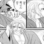 【鬼滅の刃漫画】小さな物語 #127