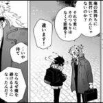 【鬼滅の刃漫画】かわいいかまぼこ隊 2021#3573