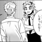 【鬼滅の刃漫画】かわいいかまぼこ隊 2021#3582