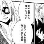 【鬼滅の刃漫画】かわいいかまぼこ隊 2021#3597