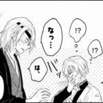 【鬼滅の刃漫画】かわいいかまぼこ隊 2021#3643