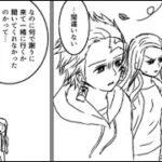 【鬼滅の刃漫画】かわいいかまぼこ隊 2021#3730