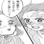 【鬼滅の刃漫画】超可愛いかまぼこ軍だな #90