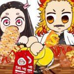 鬼滅の刃 / 귀멸의 칼날 / 네즈코 렌고쿠 / 대왕 핫도그 애니 먹방 / Demon Slayer Nezuko Mukbang Animation
