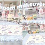鬼滅の刃&K-POP部屋作り🐰好きを詰めた模様替え♡ room makeover Japan Demon Slayer