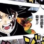 鬼滅の刃 170~179話 日本語のフル Kimetsu no Yaiba Chapter 170~179 FULL JP