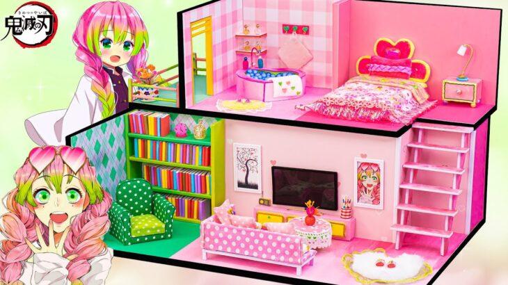 【鬼滅の刃2期】 可愛いミツリのためのDIYピンクの家 💖 ミツリに最も美しい2階建ての家をあげます【Kimetsu no Yaiba】鬼滅の刃
