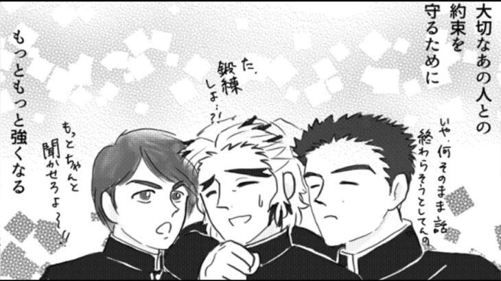 【鬼滅の刃漫画2021】かわいいかまぼこ隊 #4298