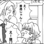 【鬼滅の刃漫画2021】かわいいかまぼこ隊 #4346