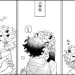 【鬼滅の刃漫画2021】かわいいかまぼこ隊 #4407