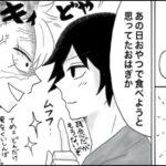 【鬼滅の刃漫画2021】かわいいかまぼこ隊 #4447