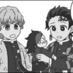 【鬼滅の刃漫画2021】かわいいかまぼこ隊 #4475