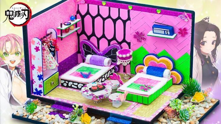 【鬼滅の刃】胡蝶 しのぶ、甘露寺 蜜璃の素晴らしいミニチュアハウスを建てる 💖 しのぶと蜜璃のベッドルーム、ティーテーブル、小さな庭を手作り工作 💖 ピンク、パープルの部屋 💖 #63