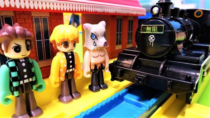 鬼滅の刃 炭治郎、善逸、伊之助が無限列車で逃げる!鬼の猗窩座がD51機関車で追いかけてくるよ!プラレールきめつのやいば