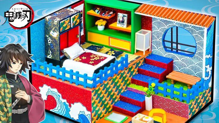 【鬼滅の刃】冨岡義勇の素晴らしいミニチュアハウスを建てる 💖 水柱のベッドルーム、ティーテーブルを手作り工作 💖 きめつ家づくり 💖 DIY Demon Slayer House 💖 #61