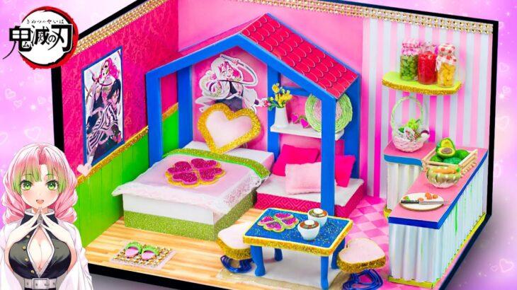 【鬼滅の刃】甘露寺蜜璃の素晴らしいミニチュアハウスを建てる 💖 みつりのベッドルーム、ティーテーブル、小さな庭を手作り工作 💖 きめつ家づくり 💖 Demon Slayer House #60