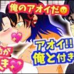 【鬼滅の刃アフレコ】もしも伊之助とアオイが結婚式をあげたら?【きめつのやいばDemon Slayer: Kimetsu No Yaiba – Role Swap Original Animation】