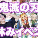 【鬼滅の刃】ufotable cafe夏休みイベント限定グッズ紹介!!【アイスキャンディー編】