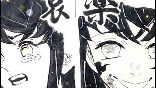 【鬼滅の刃】時透無一郎を喜怒哀楽で分けて描いてみた!!