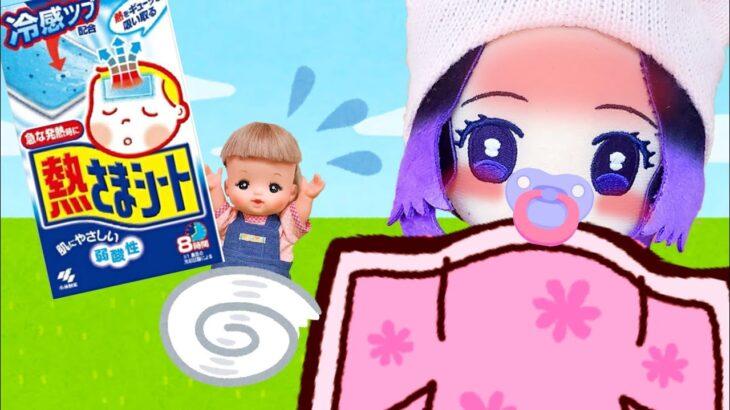 【寸劇】赤ちゃんが風邪をひいちゃった!!お熱のしのぶ先生赤ちゃんに冷えピタとお薬買ってきて!! 鬼滅の刃コラボ 病院