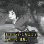 鬼滅の刃兄弟の絆冨岡義勇の過去新規カット初放送!