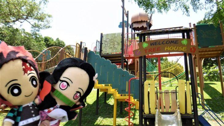 鬼滅の刃 炭治郎と禰豆子とローラーすべり台がある大きな公園で遊ぶよ!公園の遊具やトンネルで善逸と伊之助を探すよ!きめつのやいばこうえんあそび