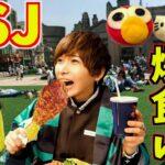 【大食い】ユニバ24時間生活!鬼滅の刃コラボで好きなだけ食べ放題してみた!【USJ】