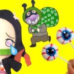 禰豆子ちゃんのハロウィンロリポップキャンディー 泥棒に盗まれる!きゃ~!犯人は虫!? バイキンマン Lollipop