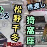 東京リベンジャーズ 松野千冬 フィギュア、鬼滅の刃 フィギュア-鬼ノ装-肆の型